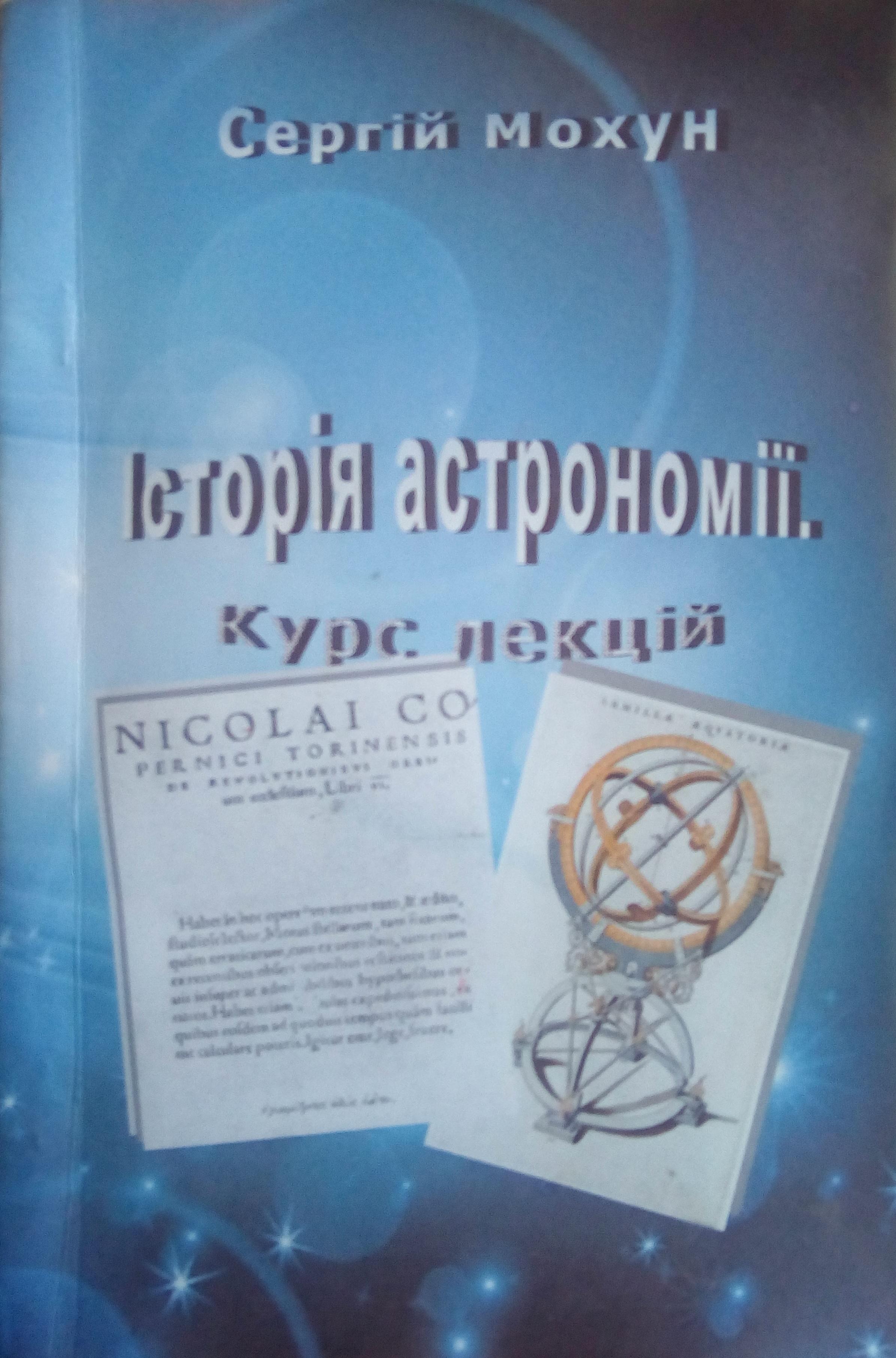 Книга фізика курс лекцій 2