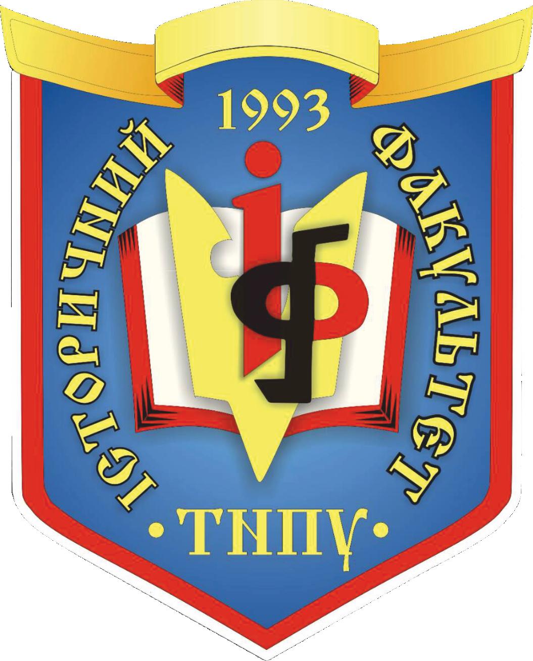 http://tnpu.edu.ua/faculty/history/gerb_TNPU.png