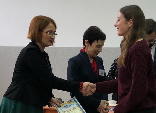 Вручення нагород учасникам