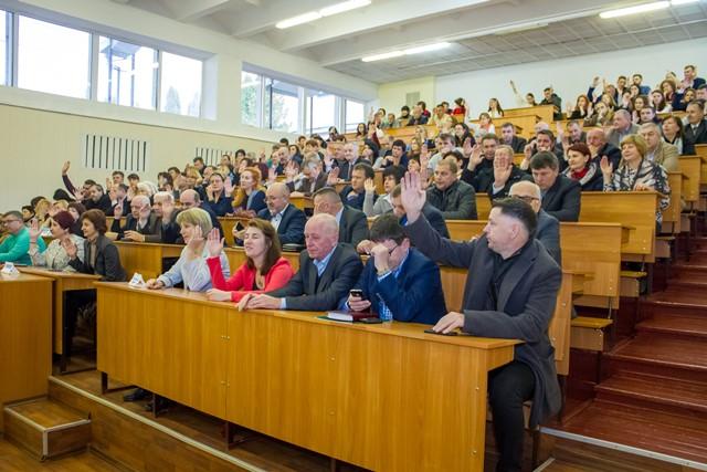 10 листопада 2017 року відбулася Конференція трудового колективу університету.