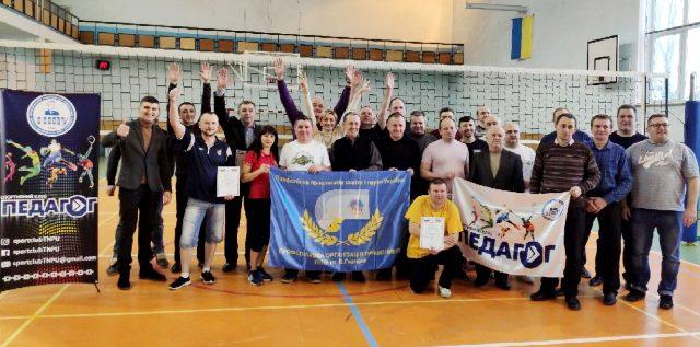 Нагородження переможців першості університету з волейболу
