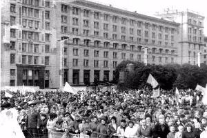 17 жовтня - День українського студента: як це починалося