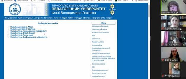 Галина Генсерук акцентувала увагу на можливостях неформальної освіти в ТНПУ