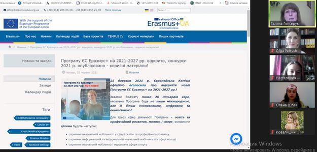 Перспективи залучення студентів до програм ERASMUS+