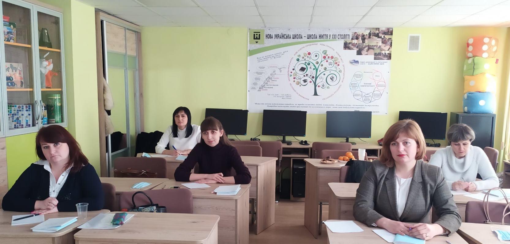 Напружена підготовка до презентації уроку
